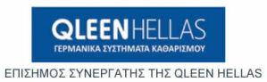 QLEEN Hellas